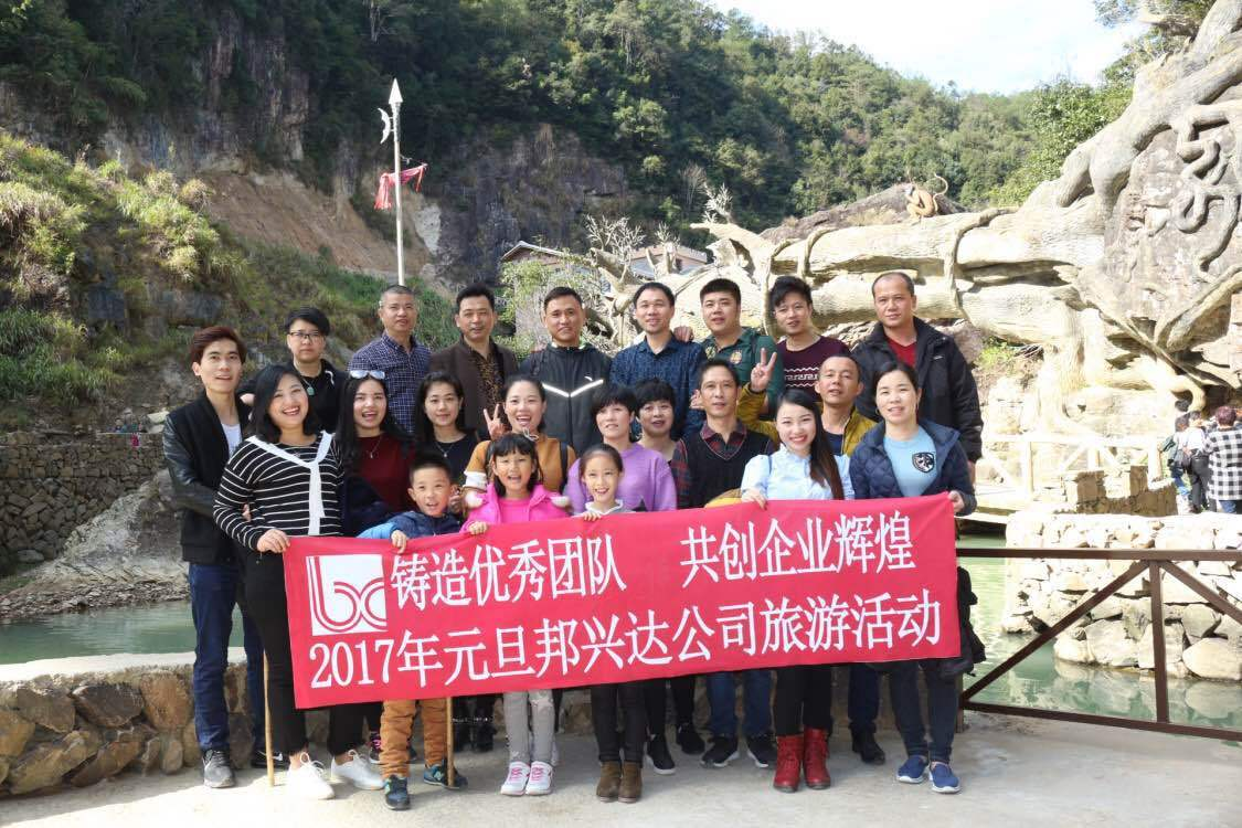 New Year's day 2017, the company tourism activities