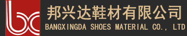 Bangxingda shoes material (mechanical) co., LTD